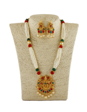 Shop for Latest Necklace Designs Online for Women at Best Price.